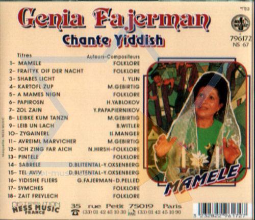 Chante Yiddish by Genia Fayerman