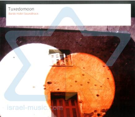 Bardo Hotel Soundtrack by Tuxedomoon