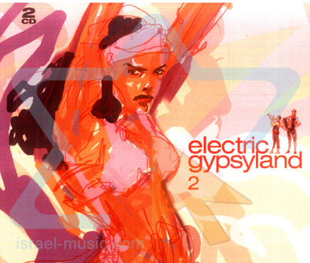 Electric Gypsyland 2 by Various