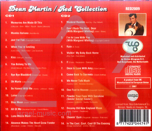 Red Collection के द्वारा Dean Martin