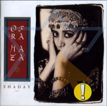 Shaday Par Ofra Haza