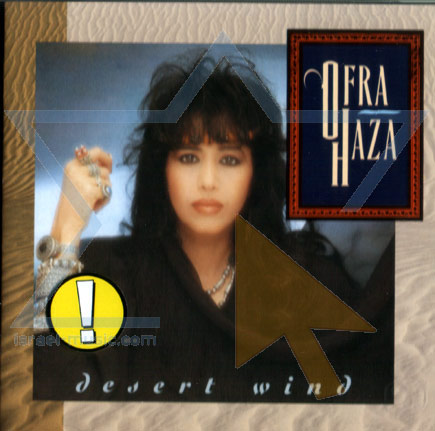 Desert Wind by Ofra Haza