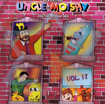 Uncle Moishy and the Mitzvah Men Vol. 17 Par Uncle Moishy