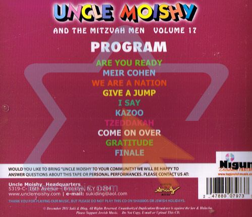 Uncle Moishy and the Mitzvah Men Vol. 17 by Uncle Moishy