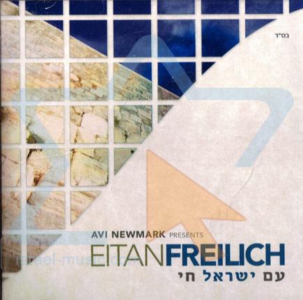 Am Israel Chai Por Eitan Freilich