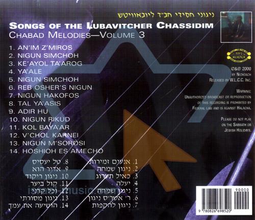 Chabad Nigunim - Volume 3 by The Chabad Choir