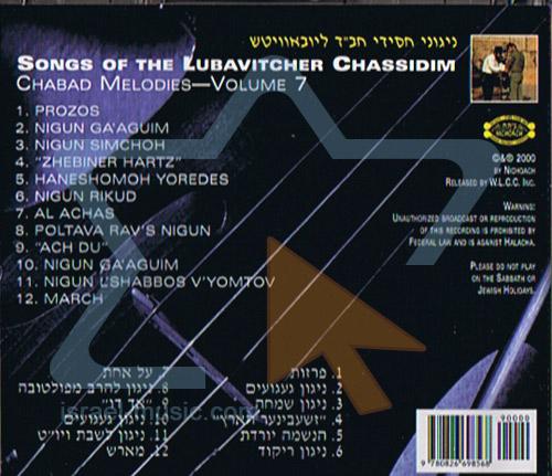 Chabad Nigunim - Volume 7 by The Chabad Choir