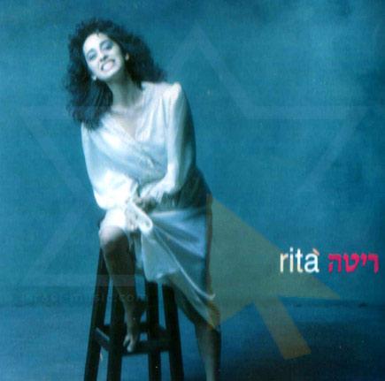 Rita by Rita