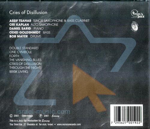 Cries of Disillusion by Cries of Disillusion