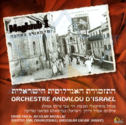 Maghreb 1 Di The Israeli Andalus Orchestra