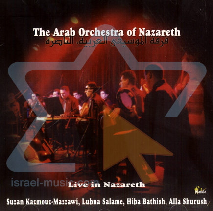 Live in Nazareth Por The Arab Orchestra of Nazareth