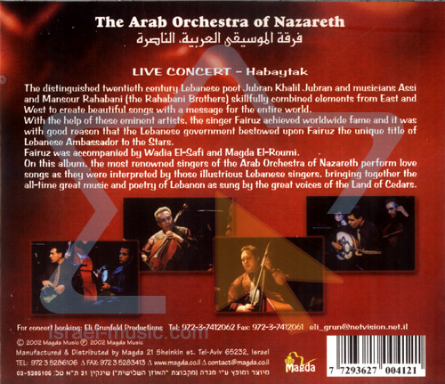 Live in Nazareth by The Arab Orchestra of Nazareth