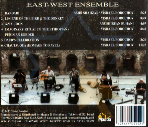 Imaginary Ritual Par East West Ensemble