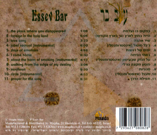 Essev Bar Por Essev Bar
