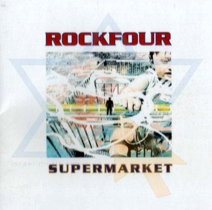 Supermarket by Rockfour