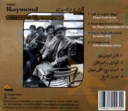 Chant D'exil by Cheikh Raymond