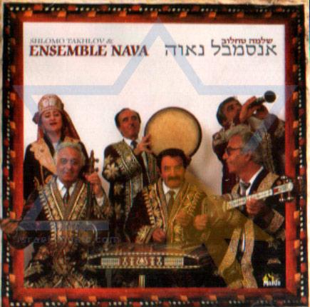 Shlomo Takhlov and Ensemble Nava by Shlomo Takhlov & Ensemble Nava