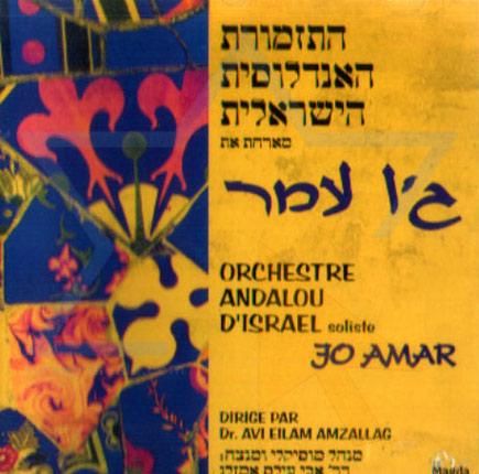 Orchestre Andalou D'israel Soliste Jo Amar Por The Israeli Andalus Orchestra