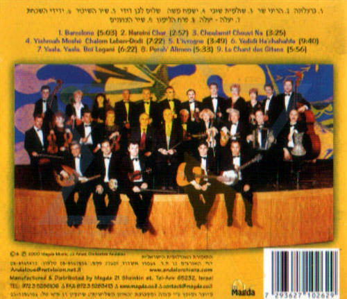 Orchestre Andalou D'israel Soliste Jo Amar by The Israeli Andalus Orchestra
