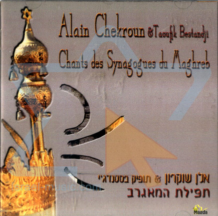 Chants Des Synagogues Du Maghreb by Alain Chekroun and Taoufik Bastandji
