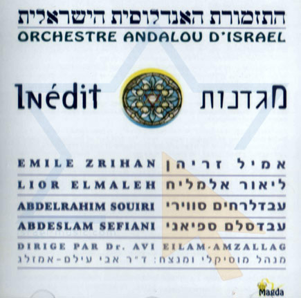 Inedit by The Israeli Andalus Orchestra