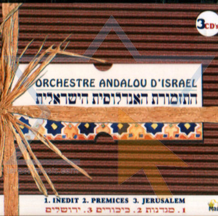Inedit, Premices, Jerusalem Di The Israeli Andalus Orchestra