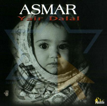Asmar by Yair Dalal