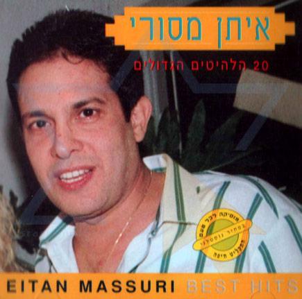 20 Best Hits Par Eitan Masuri