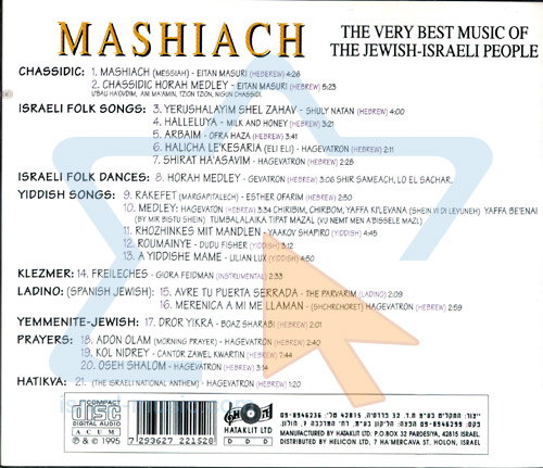 Mashiach - The Very Best Music of Jewish-Isaraeli People by Various