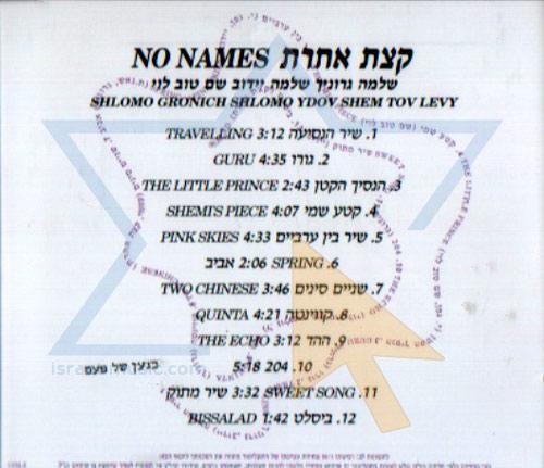 No Names by Various