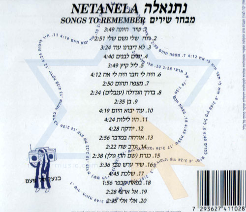 Songs to Remember by Netanela