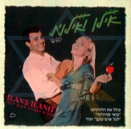 Ilan and Ilanit - Ilan
