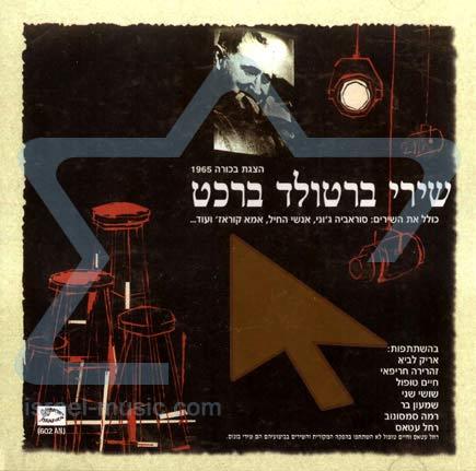 Songs of Bertold Brecht Par Various