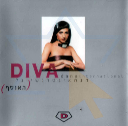 Diva - The Collection Por Dana International