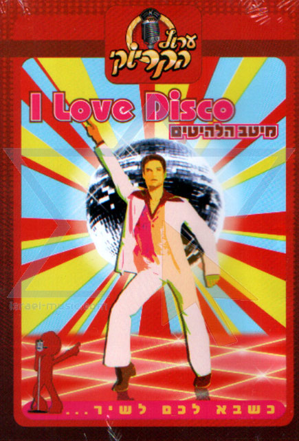 I Love Disco - Best Hits by Various