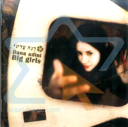 Big Girls by Dana Adini