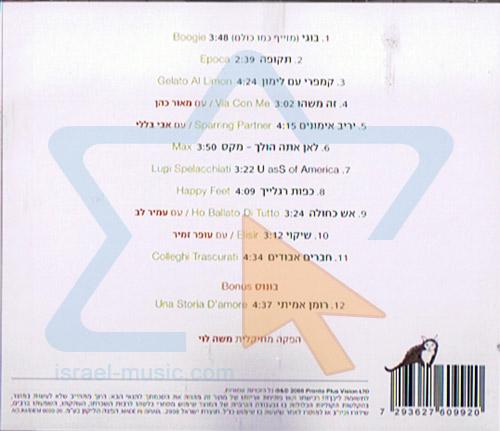 Sings Paolo Conte by Rafi Adar