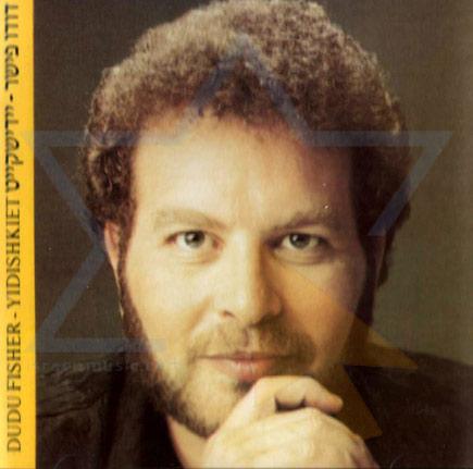 Yidishkiet - David (Dudu) Fisher