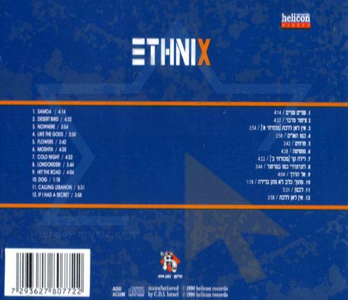 Ethnix by Ethnix
