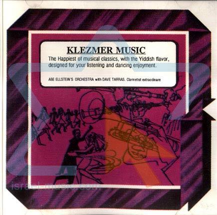 Klezmer Music Par Abe Ellstein's Orchestra