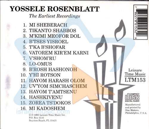 The Earliest Recordings Par Cantor Yossele Rosenblatt