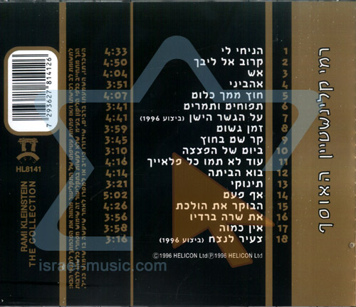 The Collection Par Rami Kleinstein