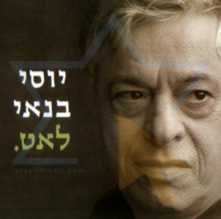 Slow by Yossi Banai