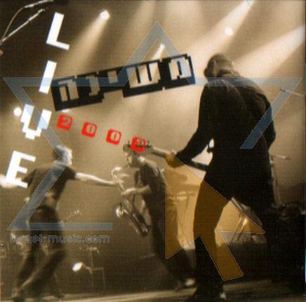 Live 2003 by Mashina
