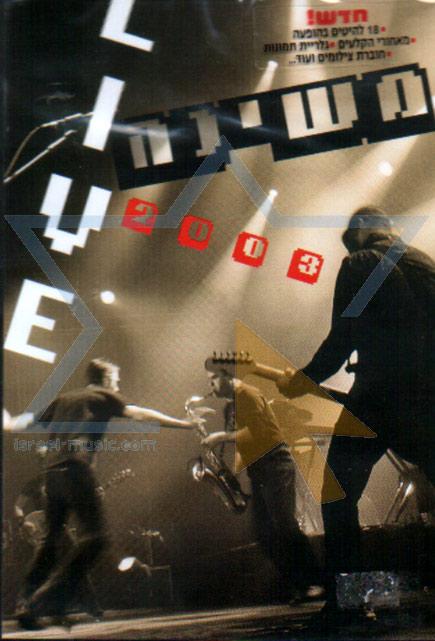 Live 2003 Di Mashina