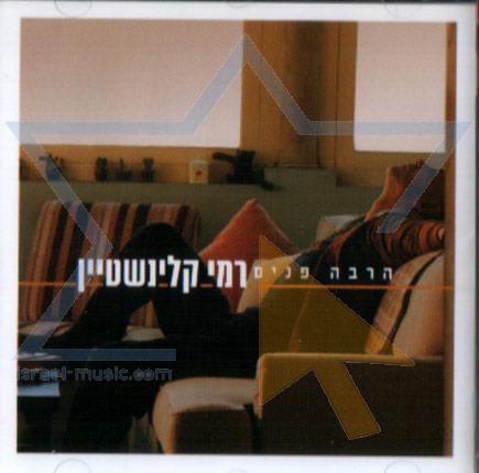 Various Sides के द्वारा Rami Kleinstein