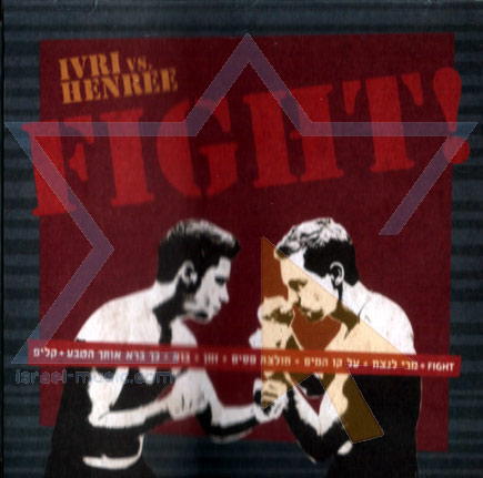 Ivri Vs. Henree - Fight! by Ivri Lider
