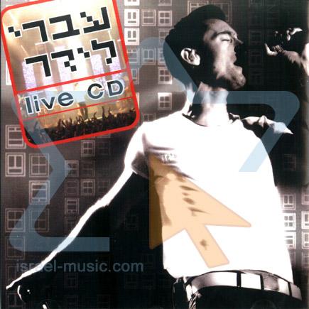 Live CD لـ Ivri Lider