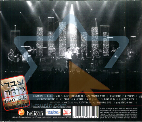 Live CD By Ivri Lider