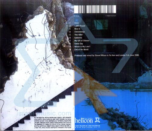 Blackfield 2 by Blackfield